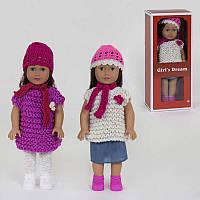 Кукла 8920 G (24/2) 2 вида, 45см, в коробке
