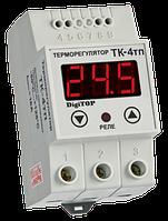 Регулятор температуры ТК-4T (одноканальный, датчик DS18B20) DIN