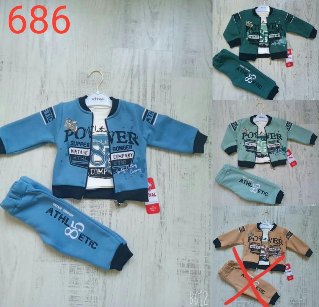 Детский костюм 6-18 мес трехнитка для мальчиков Турция оптом