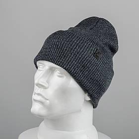 Молодежная шапка Резинка с отворотом (20102) Серый меланж