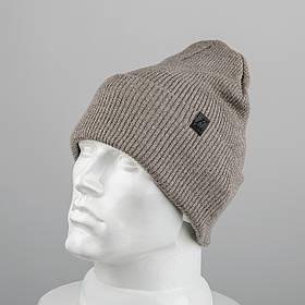 Молодежная шапка Резинка с отворотом (20102) Беж