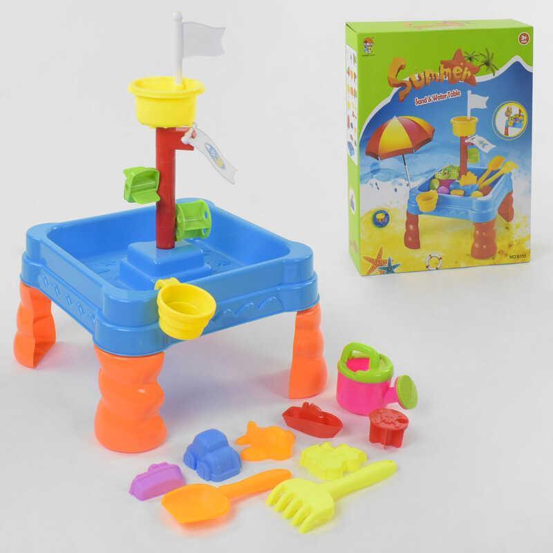 Столик для песка и воды 6155 (12)