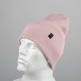 Молодежная шапка Резинка с отворотом (20102) Светлая пудра