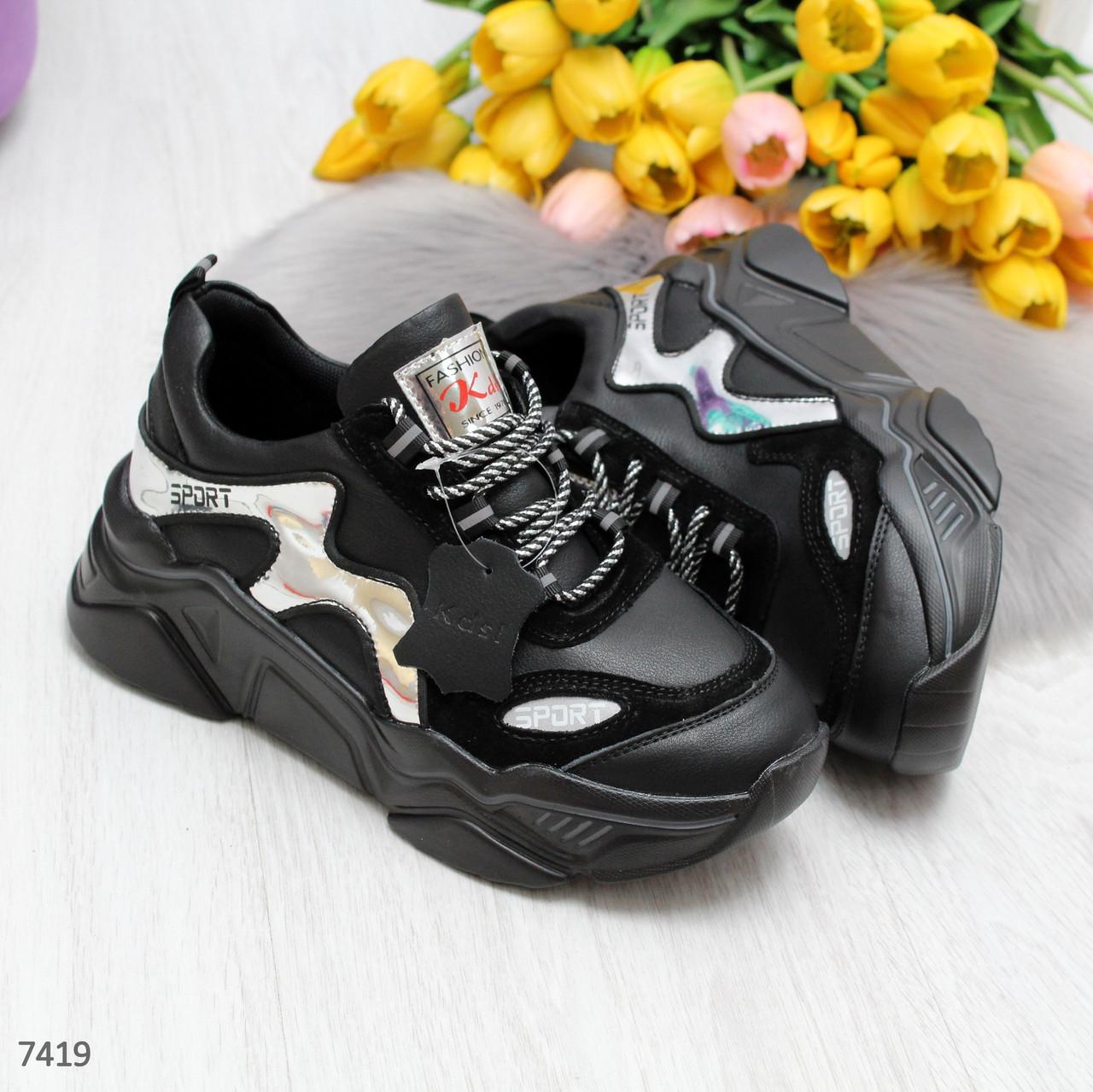 Ультра модные черные женские кроссовки сникерсы с зеркальными серебристыми вставками