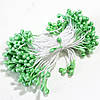 Тычинки Салатовые Перламутровые на нитке 3 мм 25 шт/уп