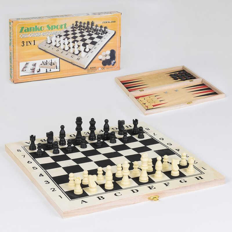 Шахматы деревянные С 36817 (54) 3 в 1, в коробке