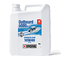 Моторное масло IPONE Outboard 4000 RS 10W40 (5л) для водной техники. API SL, NMMA FC-W, фото 1