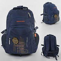 Рюкзак школьный С 43544 (36)