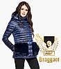 Воздуховик Braggart Angel's Fluff 15115   Женская осенне-весенняя куртка сапфировая