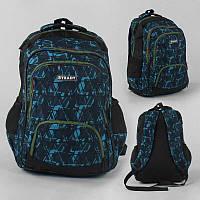 Рюкзак школьный C 43713 (50) 1 отделение, 3 кармана, мягкая спинка, в пакете