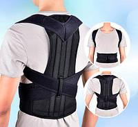 Корректор осанки Back Pain Need Help (Оригинал)