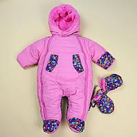 Детский Комбинезон с варежками для девочки розовый тм Одягайко размер 68,74
