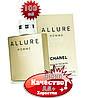 Chanel Allure homme Blanche   Хорватия Люкс качество АА++ Шанель Аллюр Хомм Бланш