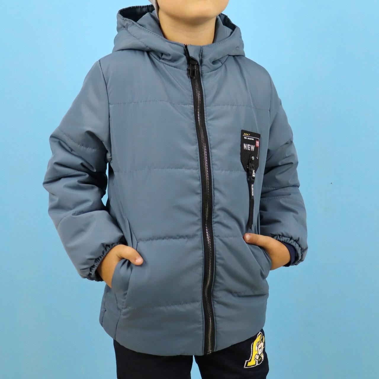 Дитяча куртка для хлопчика на флісі синя тм Одягайко розмір 116,122 см