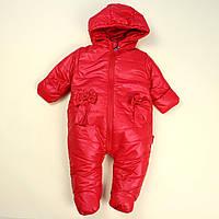 Детский комбинезон для девочки Бантики корраловый тм Одягайко размер 68,74