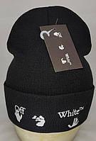 """Шапка чёрного цвета """"Off White"""", фото 1"""