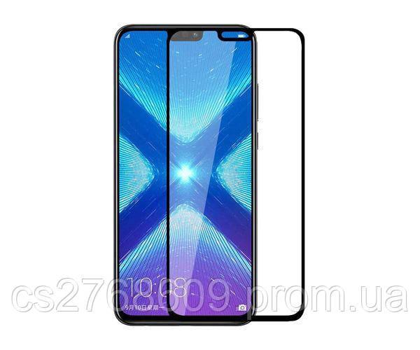 Защитное стекло захисне скло Huawei Y9 2019, Honor 8x чорний 6D (тех.пак)