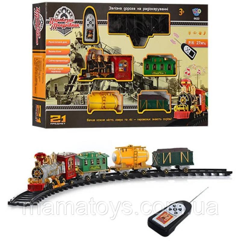 Детская Железная дорога на Радиоуправлении JT 0622/40353 локомотив 22см, вагоны 2 шт, 21 деталь, муз(укр),
