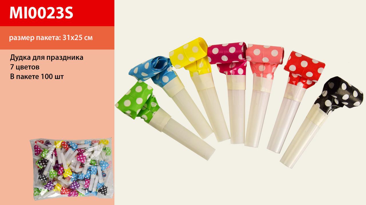 Дудка  MI0023S для праздника, (цена за 1уп-100шт) микс цветов,  в пакете 31*25см