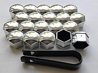 Декоративные Серебристые колпачки для болтов на диски для болтов ключ 17