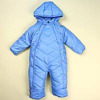Блакитний комбінезон дитячий зимовий для дівчинки тм Одягайко розмір 74,80