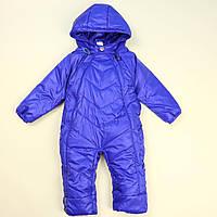 Детский зимний синий комбинезон для девочки тм Одягайко размер 80
