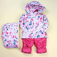 Дитячий конверт трансформер Куртка і Штани для дівчинки Метелики тм Одягайко розмір 68-86