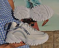 Демисезонные женские кроссовки из Pu-кожи белые. Размеры 34, 35, 36. Violeta 139-13.