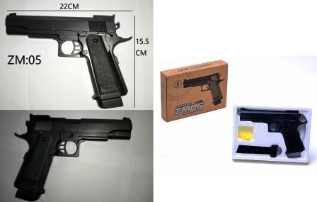 Пистолет CYMA ZM05 с пульками, метал. кор. 22*4*15