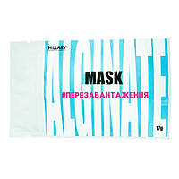 Альгинатная маска Hillary перезагрузка, 17 гр КОД : 5513-149734