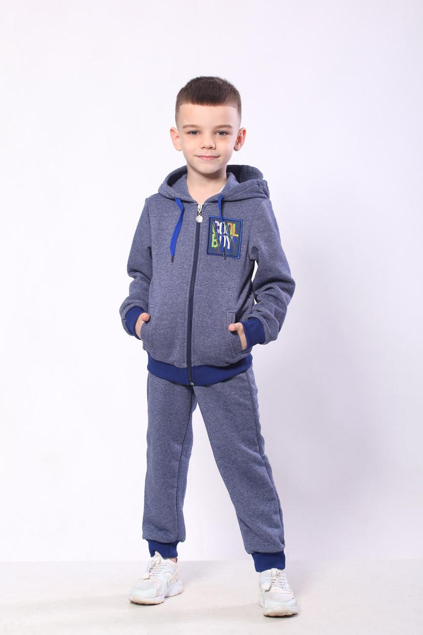 """Костюм """"Cool boy"""" для мальчика 3-9 лет"""