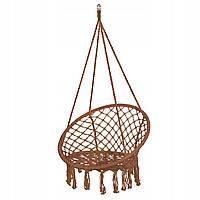 Подвесное кресло-качели (плетеное) 79 x 80 см Springos Braun для дома, сада и пляжа с нагрузкой до 150 кг