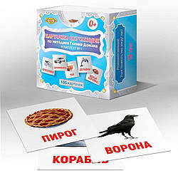 Картки Домана (рос)