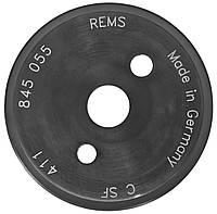 Отрезной ролик REMS C-SF
