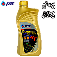 Масло моторное PTT 5W-40 Challenger Syntetic 4T синтетика (для мотоцикла)