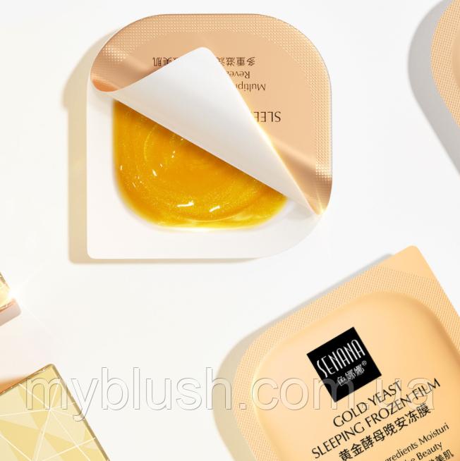 Ночная маска Senana Gold Yeast Frozen Film Sleeping mask (1 штука)