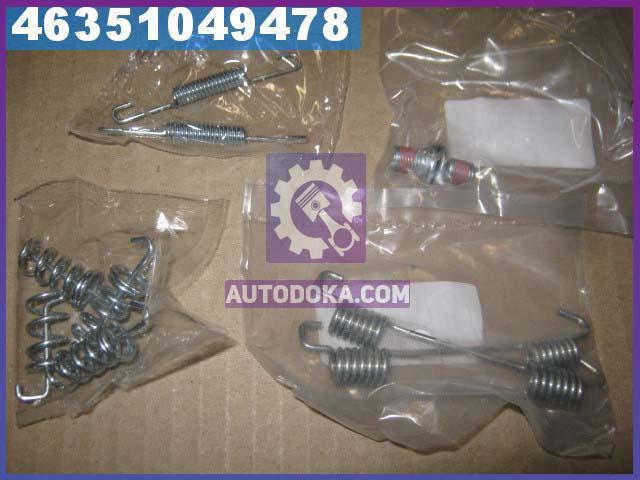 Монтажный комплект тормозных колодок (производство ERT) 310110
