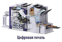 Цифровая печать в листах
