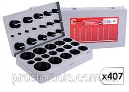 Комплект резиновых сальников 407 ед  Intertool AT-5407