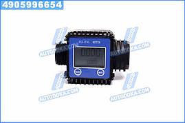 Электронный счетчик насоса для перекачки топлива (Дорожная Карта)  DK8018