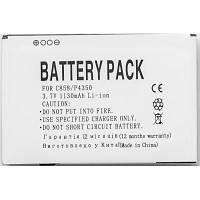 Аккумуляторная батарея PowerPlant HTC HERA160 (P4350, C858, C800, O2 XDA Terra) (DV00DV6159)