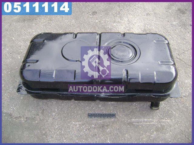 Бак топливный ГАЗ 3221,2705 ( двигатель 40522,4215) 70л под погружной бензонасос (производство  ГАЗ)  32213-1101010