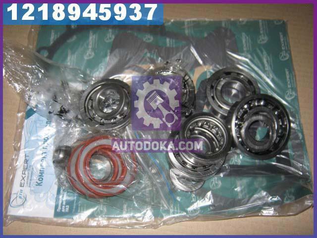 Ремкомплект раздаточной коробки нового образца УАЗ ( 12 наименований)( производство  Норман)  3151-1700000