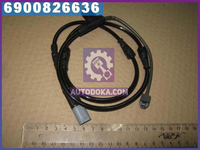 Датчик износа тормозных колодок передний БМВ X5, X6 (производство  Bosch)  1 987 473 520