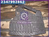 Груз передний 45 кг (производство РЗТ г.Ромны) 80-4235011