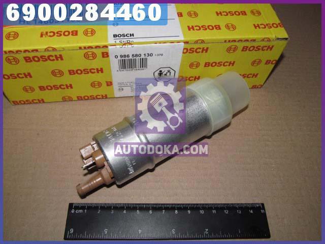 Электробензонасос БМВ (производство  Bosch) X5, 0 986 580 130