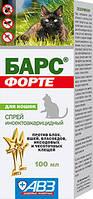 Барс Форте спрей инсектоакарицидный для кошек 100мл