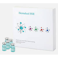 Dermaheal HSR / Дермахил HSR (морщины, сияние кожи, лифтинг), 5 мл