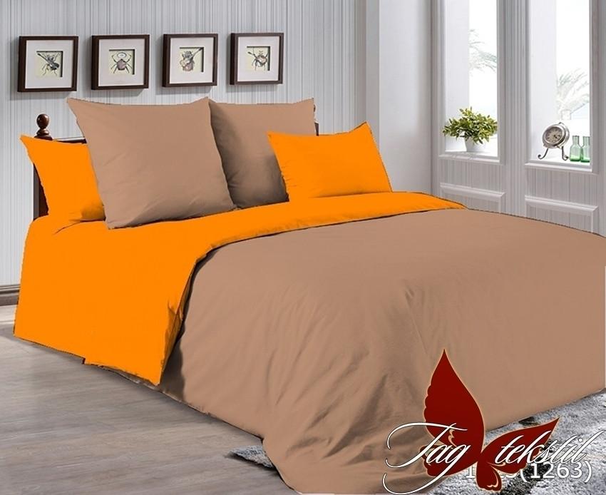 Полуторный комплект постельного белья помаранчиво коричневого цвета, Поплин