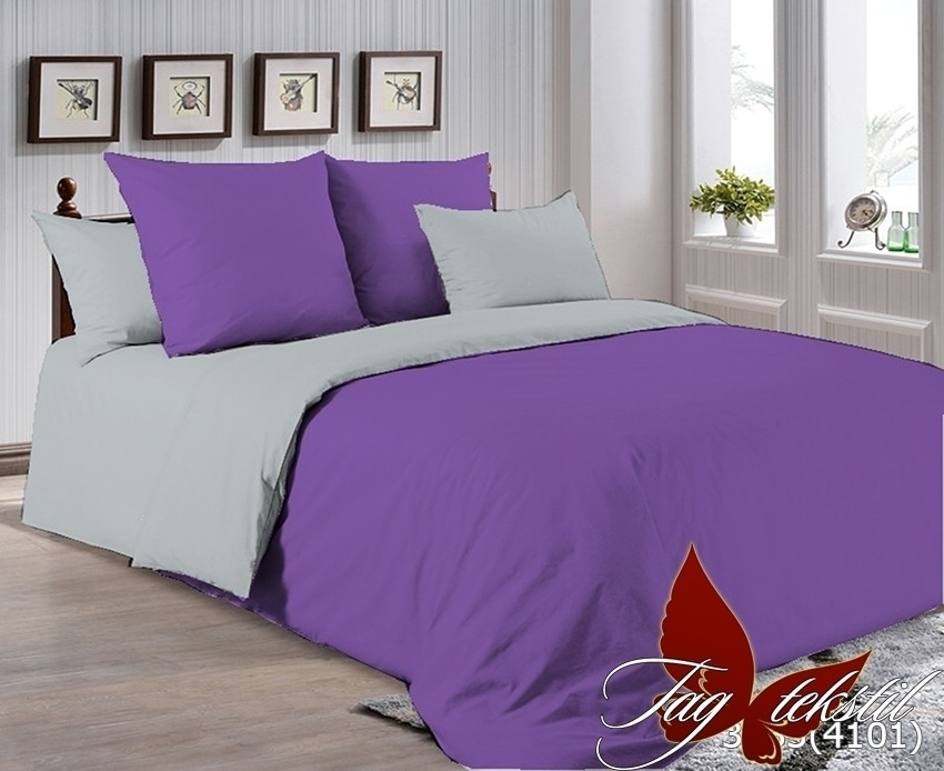 Полуторний комплект постільної білизни сіро-фіолетового кольору, Поплін
